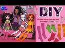 Носочки гольфики тапочки и угги для кукол Монстр Хай вязание крючком мастер класс DIY