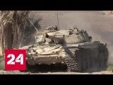 Война. Программа Евгения Поддубного - Россия 24