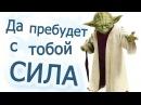 Звёздные Войны Клонов 1 сезон 4 серия - Свет или Тьма StarWars