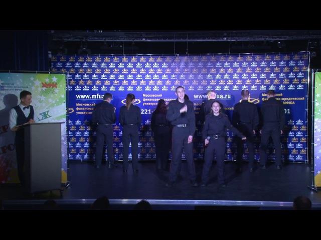 КВН Вернисаж профессий 1 2 финала 2 игра