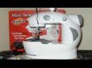 Mini sewing machine Что делать если швейная машинка не цепляет нижнюю нить