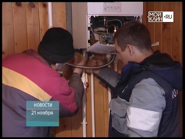 ТНТ-Поиск: В деревне Шарино запустили газ