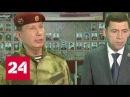 В Екатеринбурге глава Нацгвардии проинспектировал военный госпиталь и новый до