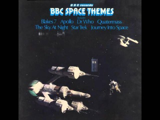 Peter Howell And The BBC Radiophonic Workshop - Space For Man And The Case Of The Ancient Astronauts