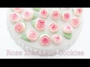 ROSE MERINGUE COOKIE RECIPE Mother's Day Collaboration with HANIELA'S