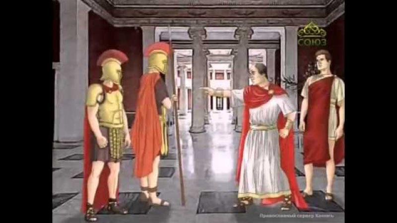 10 26 Святые мученики Карп,епископ Фиатирский,диакон Папила,Агафодор и Агафоника ...