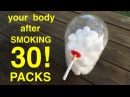 How Smoking 30 PACKS of Cigarettes Wrecks Your Lungs ● You Must See This