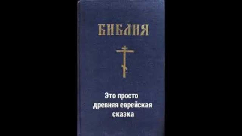 История религии ч.2. Христианство в руках государства.