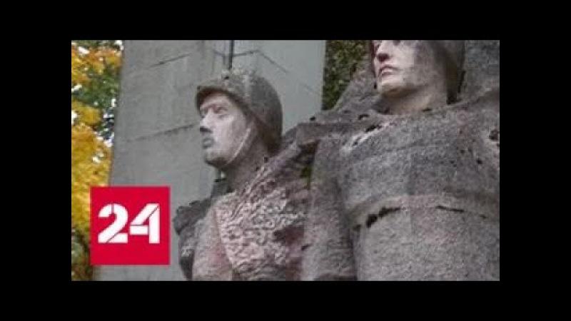 В Польше узаконили вандализм - Россия 24