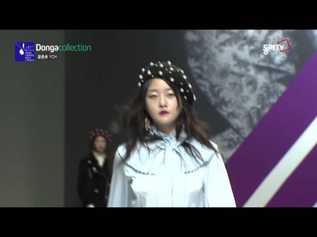 YCH 윤춘호 FW 2016 헤라서울패션위크