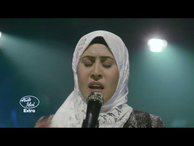 Israa Gamal - Mersal Le Habibty - اسراء جمال - مرسال لحبيبتي