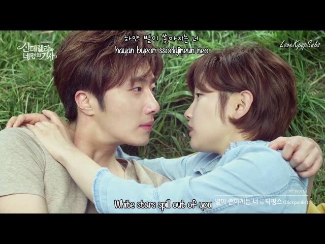 Dickpunks - You Pour A Star (별이 쏟아 지는 너) MV [English subs Romanization Hangul] HD