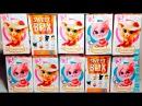 Пушистики КОТЯТА 3 СЕРИЯ от СВИТ БОКС - СЮРПРИЗЫ Новинка 2017! Cute KITTENS toys SURPRISES Unboxing