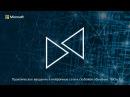 Практическое введение в нейронные сети и глубокое обучение. Часть 1