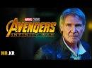 Star Wars The Force Awakens Avengers Infinity War Style