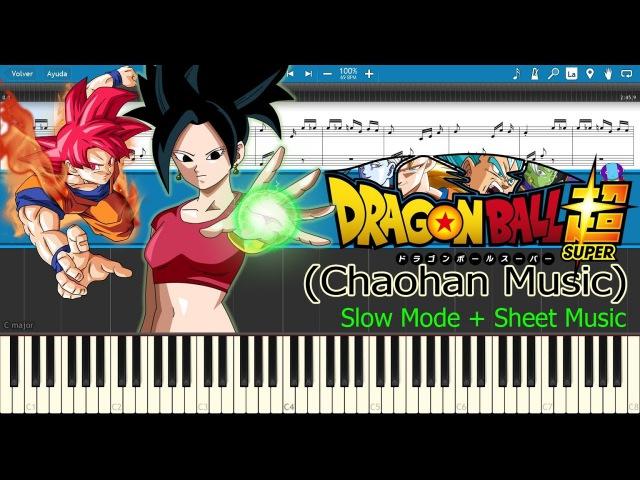 Chaohan Music - Alcala - ED6 Dragon Ball Super [Slow Sheet Music] (Piano Tutorial)