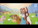 The Bible App for Kids at stories god's amazing Promise
