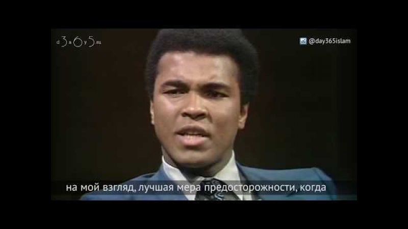 Мастер класс от Мухаммада Али для всех боксеров ЭКСКЛЮЗИВНОЕ интервью с Мухаммадом Али смотреть онлайн без регистрации