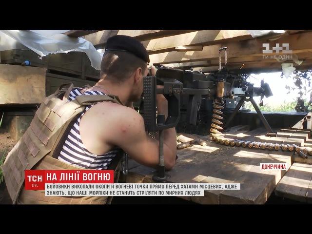 6 ТРАВНЯ 2017 р. Довкола Комінтернового бойовики викопали окопи просто під хатами місцевих