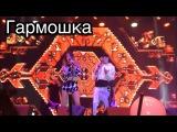 Время и Стекло ~ Гармошка  ВиС на бис  Stereo Plaza 03.11.2017