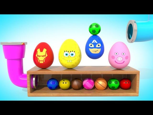 Яйца Супергерои - Спортивные Мячики   УЧИМ ЦВЕТА   Мультики для Малышей ВолшебствоТВ