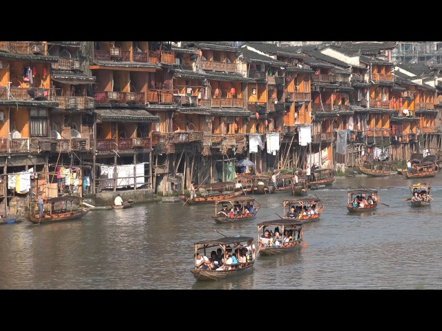 China Tourism Ancient Fenghuang town