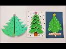3 DIY Christmas Cards for Kids Handmade Christmas Greeting Cards for Kids