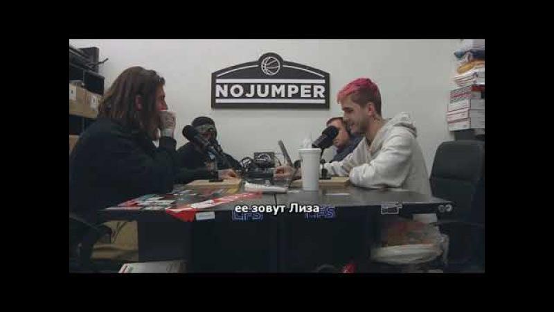 LiL PEEP at No Jumper Interview   Перевод