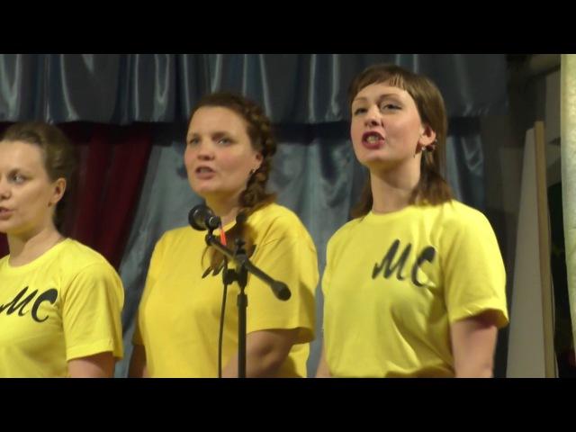 Концерт к 10-летию Афанасьевского МС