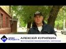 Алексей Курилкин приглашает на БМ фест 2017 в Волгограде