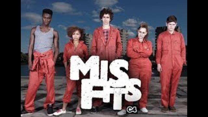 Misfits Отбросы 1 сезон 2 серия