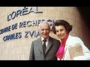 В Париже умерла самая богатая женщина в мире дочь основателя компании L'Oreal Ли