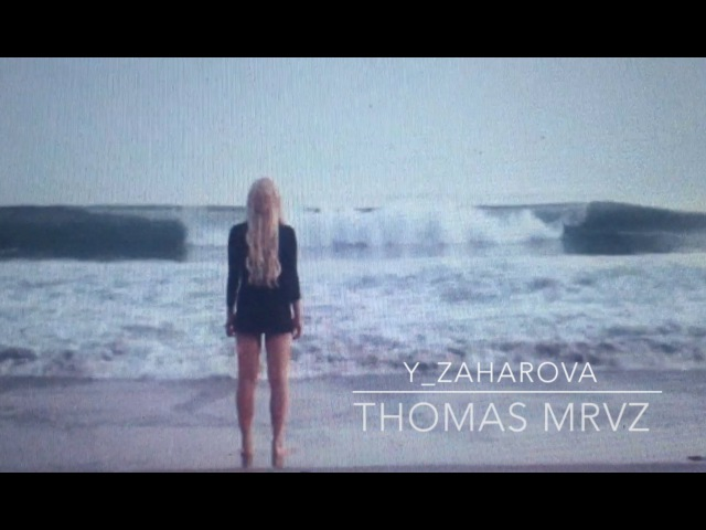 THOMAS MRVZ - MAY 13