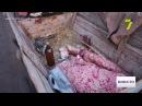 В Одесской области мужчина проиграл жену в карты, а затем жестоко убил ее сожителя