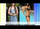 Калланетика для похудения упражнения видео