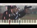 Случайная LOBODA Ноты и Видеоурок для фортепиано piano cover