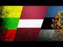 История флагов Литва, Латвия и Эстония