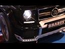 тюнинг BRABUS WIDESTAR for мерседес гелендваген G63 AMG