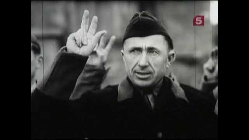 ♐ВОЗМЕЗДИЕ (Последний нацист Демьянюк)♐