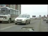 Причина плохих дорог раскрыта специалистами из Липецка!
