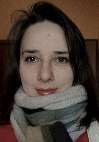 Ольга Самелюк