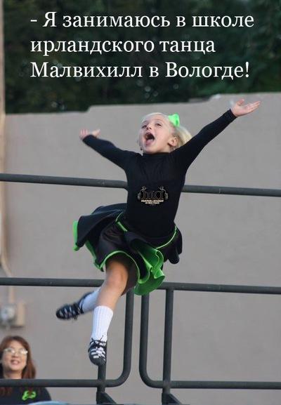Ольга Олина