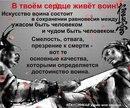 Денис Матвеев фото #16