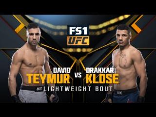 UFC 218 David Teymur vs Drakkar Klose