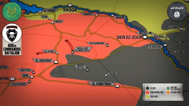 Военная обстановка в Сирии 2 октября 2017 САА отбила часть атак ИГИЛ Захват ДАИШ города Карьятейн