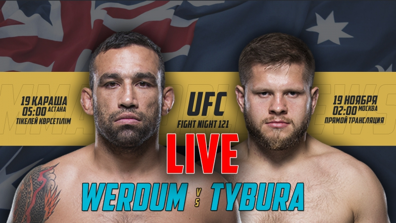 UFC FIGHT NIGHT 121: LIVE