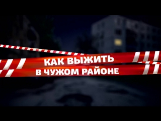 Полицейский с Рублевки - Смотри с пн по чт