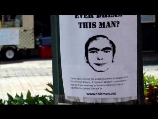 ЧЕЛОВЕК из СНОВ - HAVE YOU EVER DREAM THIS MAN