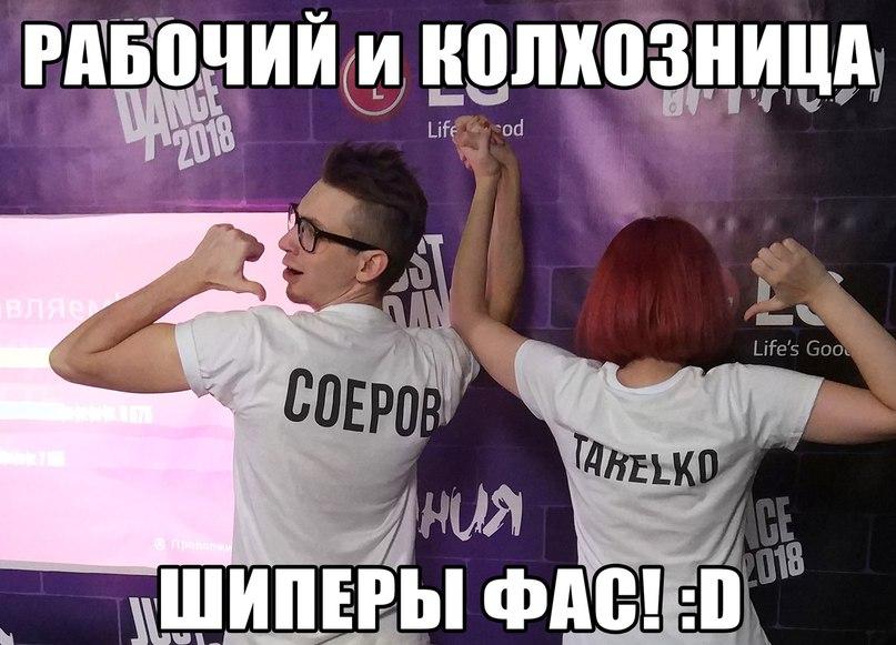 Кирилл Соеров   Москва