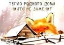 Ирина-И-Павел Бартеневы фото #1